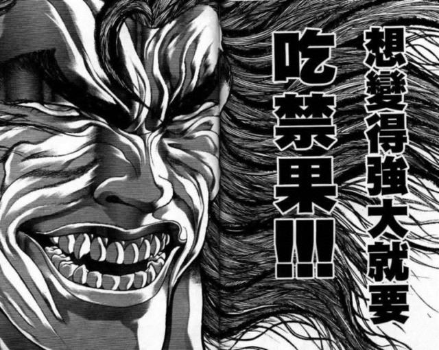 """日媒评选""""拥有压倒性实力的角色""""TOP7"""