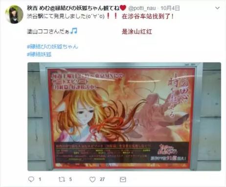 好评率近9成!国漫《狐妖小红娘》为什么能打动海外观众?