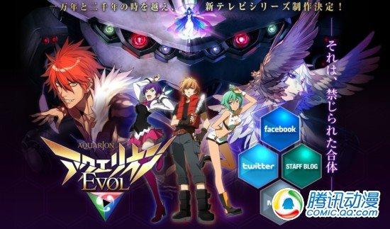 《创圣大天使EVOL》2012年一月播放