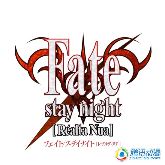 PSV《Fate/stay night》开始预约