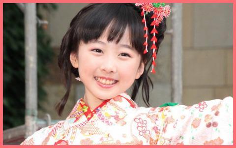 《家政妇三田》萝莉12岁了!萌萌女仆装激发死宅兽性