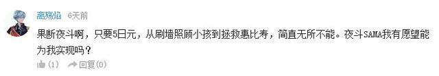 """万人评选:""""最喜欢的动漫男神角色""""结果公布!"""