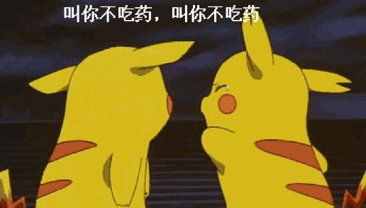 日本专家:应该用玩《宝可梦》的时间来学习