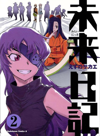 《未来日记》BD/DVD第一卷12月发行