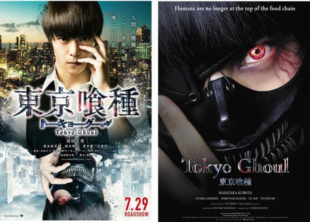 《东京喰种》有望引进中国大陆 野田洋次郎唱主题曲