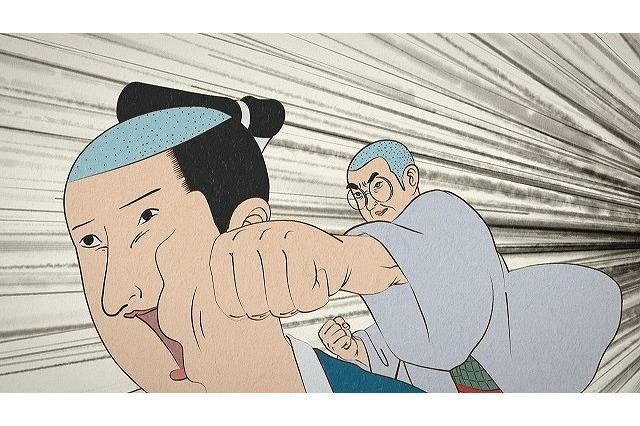 浮世绘风搞笑动画《矶部矶兵卫物语》第2季将于3月发布