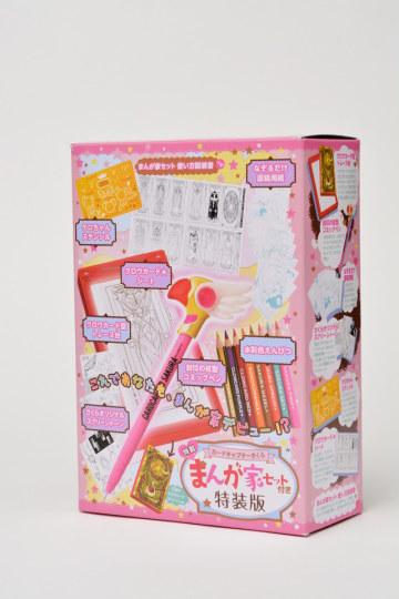 魔法少女感十足!《魔卡少女樱》新作第1卷及周边商品发售