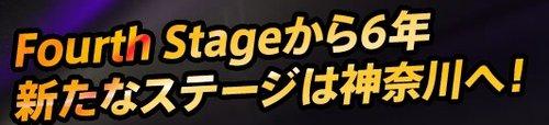 《头文字D》11月最新动画声优访谈