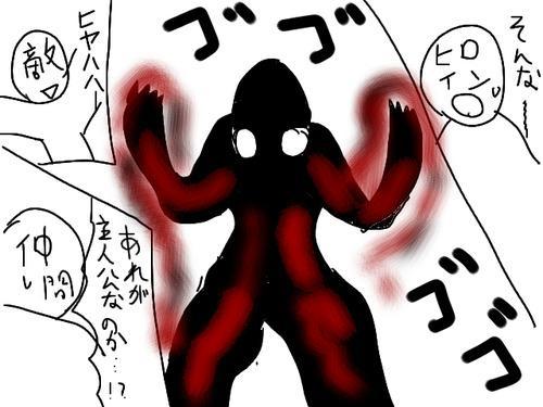 为什么动画主角暴走会变成黑红色人形怪?