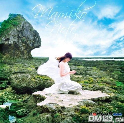 能登麻美子首张个人单曲11月发售
