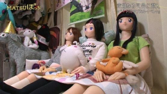 日媒曝光51岁宅男与娃娃间不得不说的故事
