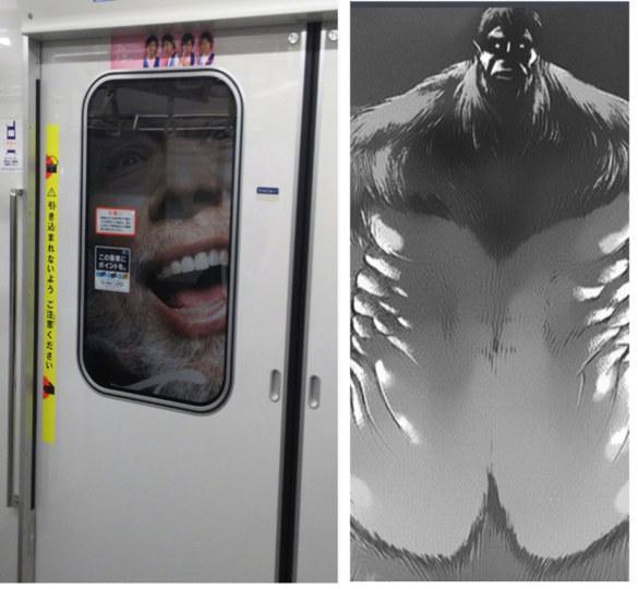"""兵长快拔刀!""""兽之巨人""""入侵岛国地铁"""