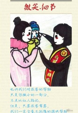90后萌妹子手绘《微笑怀南》漫画走红网络