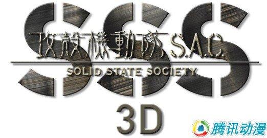 ��ò������ [���ǻ��]3D�����