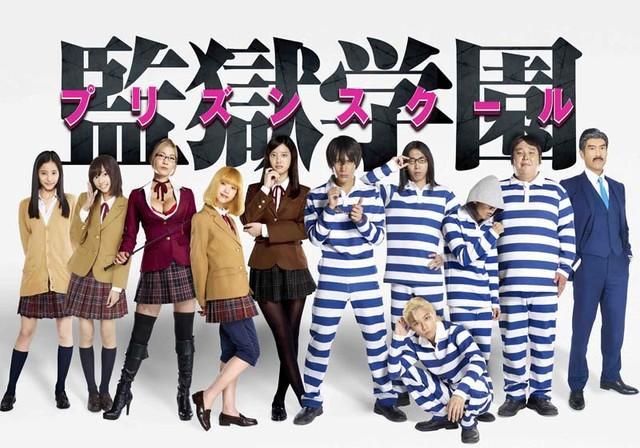 日剧版《绅士学园》曝新宣传图 追加演员