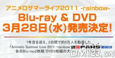 """""""ASL2011""""BD&DVD��3��28�շ���"""