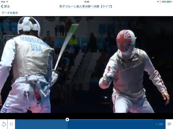 这个罩罩不一般 奥运击剑选手集体变身假面超人