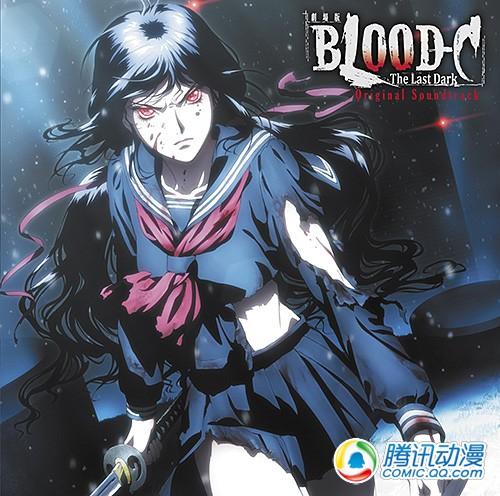 �糡�桶BLOOD-C��Ʊ����һ����Ԫ