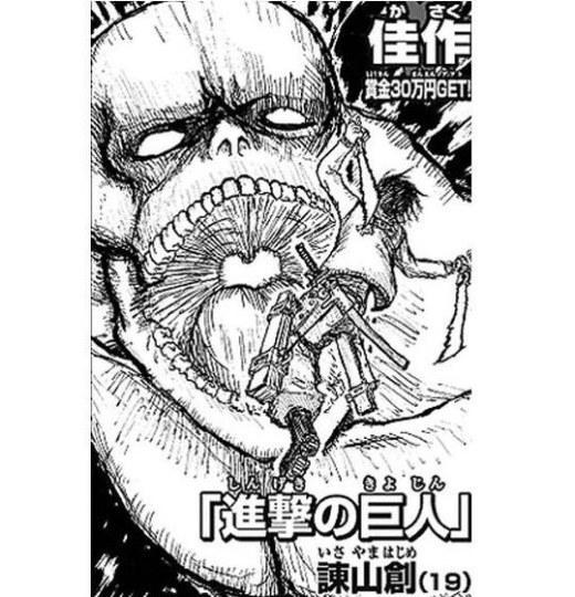 辩论!画功最烂的日本漫画是哪一部?