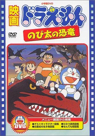 日本大学生最喜欢的《哆啦A梦》剧场版公布