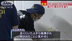日本人是靠动漫变强的!牛奶拯救民族的神话要改写