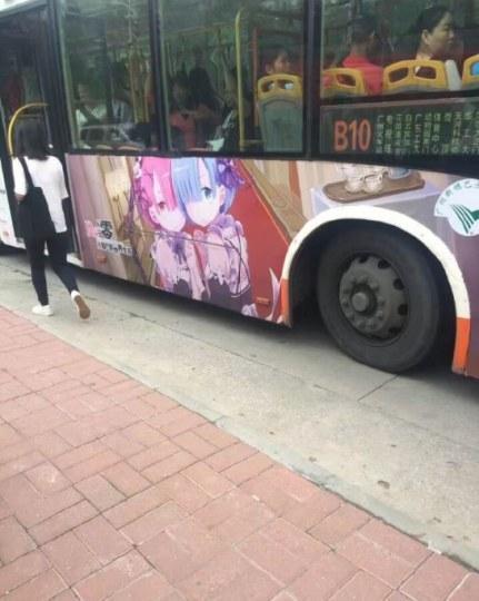 老司机带带我!广州惊现《从零》痛公交