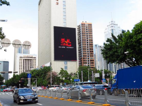 北京地铁二号线惊现《狐妖小红娘》!全民应援进行时
