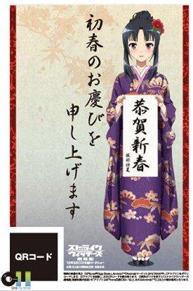 《强袭魔女》剧场版将发售新年贺卡