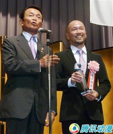 日本篮球协会80周 井上雄彦受表彰