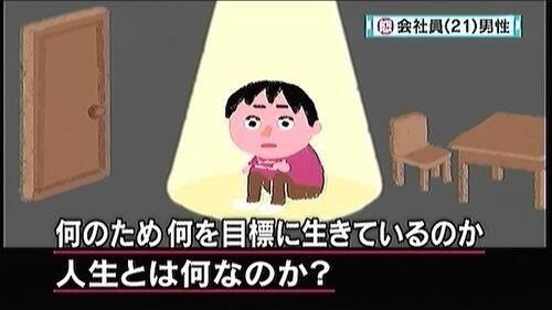 JOJO立功!日本网友为21岁男性做心理辅导