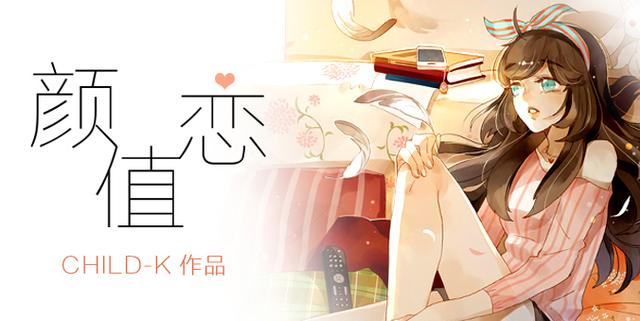 今夏锁定香港动漫电玩节!人气国漫大神要签售啦 业内 第4张