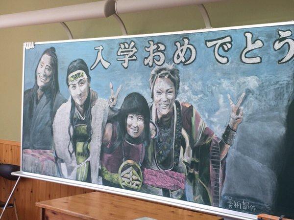 不愧种族天赋!日本入学式板报图引发关注