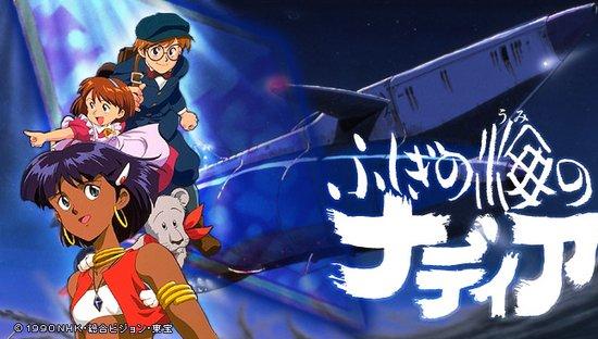 经典《蓝宝石之迷》重制版4月放送