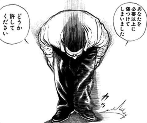 """日宅讨论:""""我爹很强""""系列漫画有哪些"""