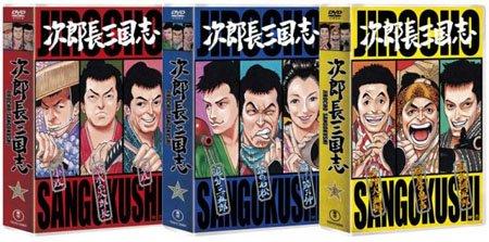β����ơ����ɳ����־��DVD����