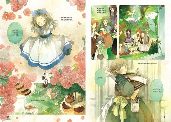 茶杯里的阳光童话之心的温暖印象