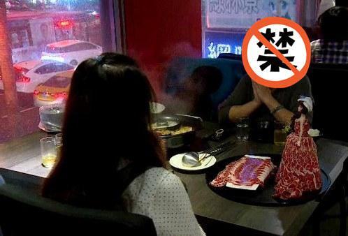 餐馆办芭比娃娃版女体盛 是猎奇还是卖肉呢?