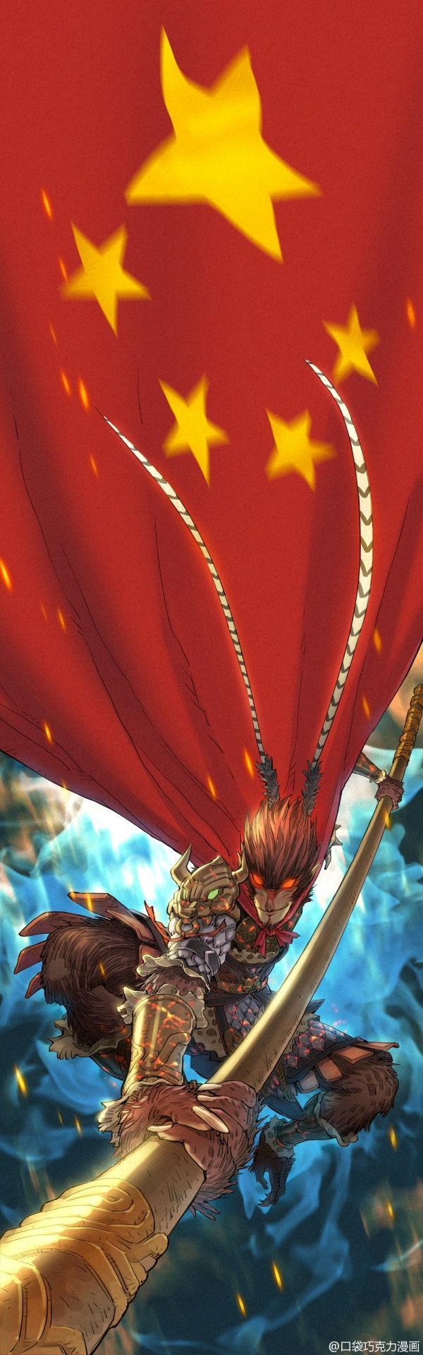 漫画家为大圣披上五星红旗 遭网友批评