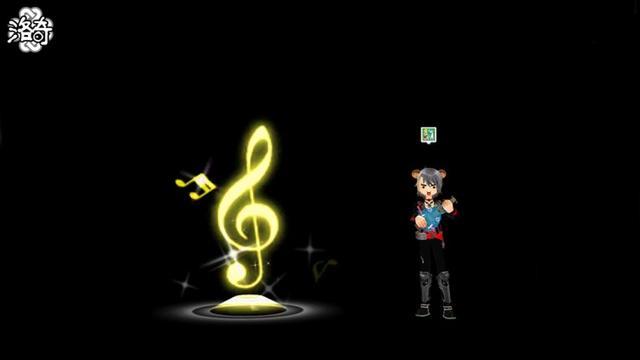 《洛奇》MusicQ新版倒计时新系统新功能预览