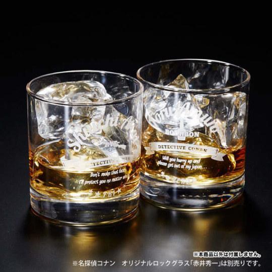 圈钱虽可耻但有人买!官方推出赤安CP威士忌酒杯