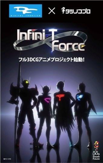 龙之子英雄大集结! 3D动画《Infini》PV公布
