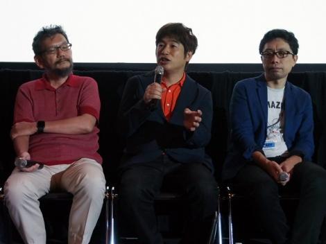 庵野秀明认为只有爱才能拯救日本动画