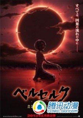 川�x要唱《剑风传奇》剧场主题曲