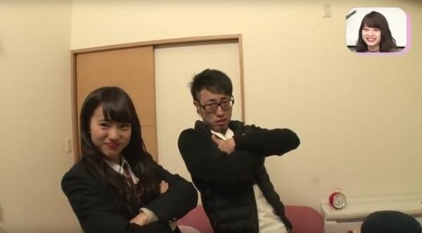 揭秘日本最可爱高一妹子的房间 人家还有个哥哥
