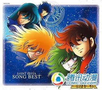 《圣斗士星矢》将发售历代歌曲总辑