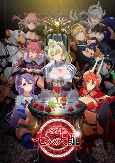 《sin七大罪》公布主视觉图及新角色 4月14日开播