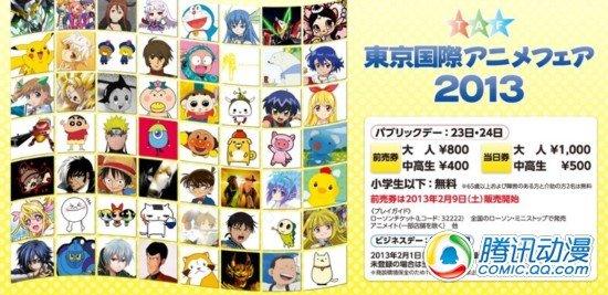 细田守作品第三度被选为年度动画