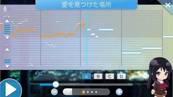 《吹响!上低音号》推出音乐手游