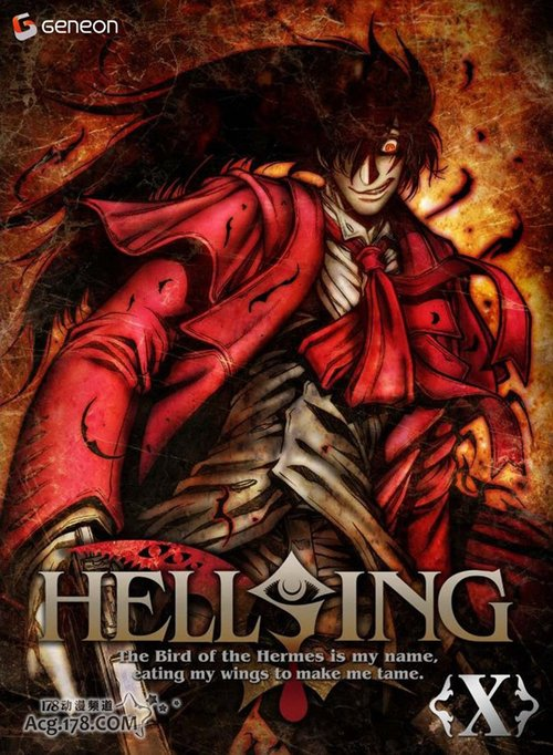 《Hellsing》阿尔卡特被豆子打会死