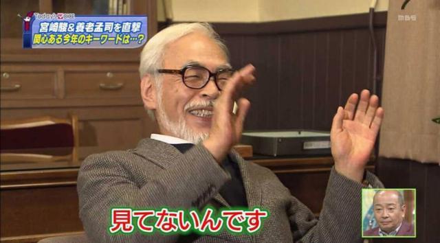 宫崎骏用20万日元吸年轻人的血?外国人:便宜到想笑